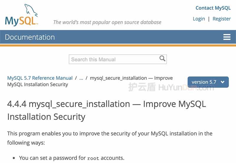 MySQL数据库安全配置(重置root密码/删除test/禁止root远程/删除匿名)